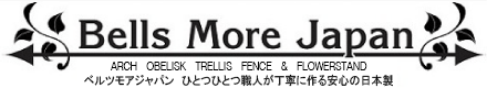 Bells More Japan